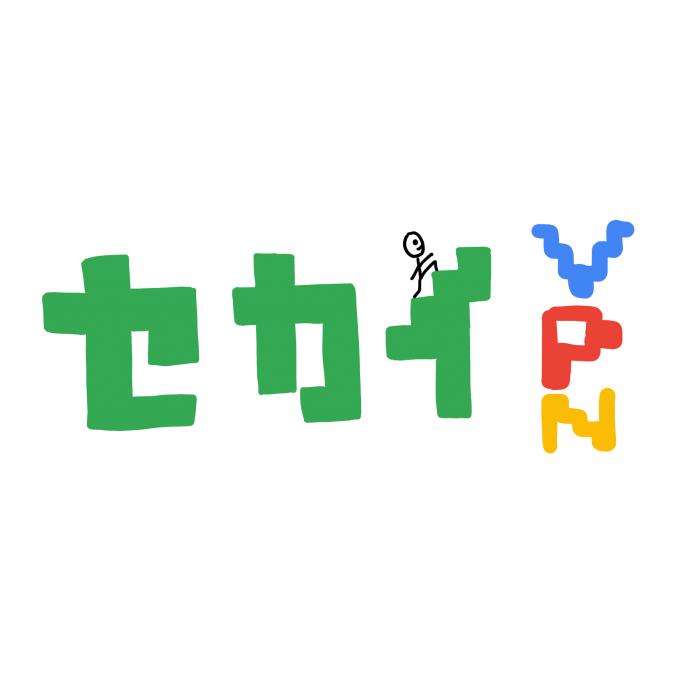 セカイVPNで海外から日本国内限定サイトにアクセスする方法